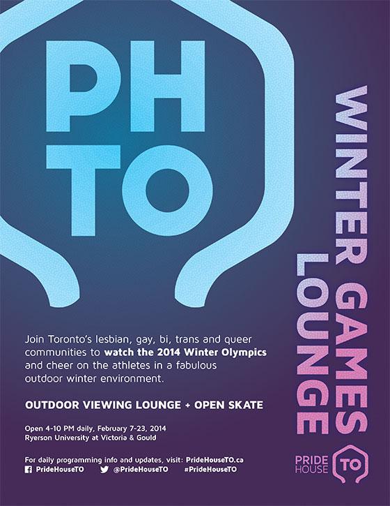 PHTO-WinterLounge-Flyer-Letter